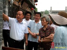 中国法学会常务副会长刘飏率团来台儿庄古城参观(图)