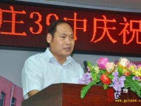 枣庄三十九中隆重庆祝第28个教师节(图)