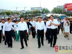 全国政协主席贾庆林在江苏山东调研并专程参观了台儿庄大战纪念馆等(图)