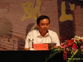 走在阳光路上——台儿庄区隆重举行第28个教师节大会(图)