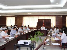 【推荐阅读】枣庄市政府召开第九次常务会议(图)