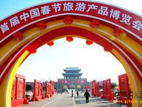 【回眸2012】首届年博会在古城台儿庄举办