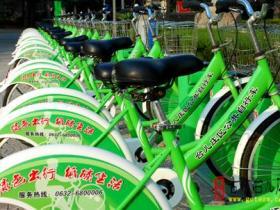 【回眸2012】绿色出行  台儿庄公共自行车启用