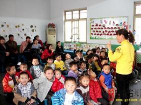 台儿庄区新蕾双语幼儿园举办家长开放课堂活动(图)