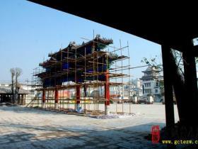 【图文】在建中的台儿庄古城东门牌楼
