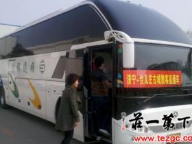 济宁至台儿庄古城景区散客直通车3月9日开通(图)