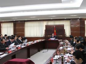 【推荐】枣庄市政府召开第十九次常务会议(图)