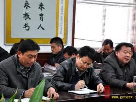 台儿庄区教育局到枣庄三十九中进行复习调研(图)