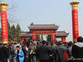 古城台儿庄:马兰黄氏族人举行清明祭祖大典(图)