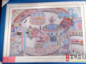 台儿庄运办西关小学两项作品在市中小学生第四届创新大赛上获奖(图)