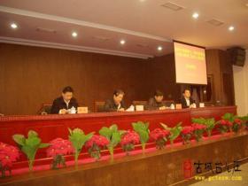 第十二期全国县级文物行政部门负责人培训开班 台儿庄派员参加(图)