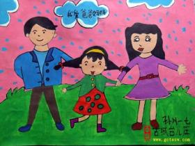 送给妈妈的祝福 ——台儿庄区实验小学母亲节绘画手抄报展评(图)