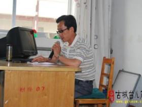 台儿庄运河街道西关小学召开2012—2013第二学期家长会(图)