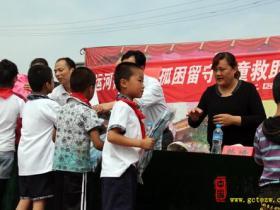 台儿庄区运河街道:北园小学举办孤困留守儿童救助暨庆六一文艺汇演活动(图)