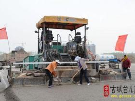 台儿庄区交通运输局大力支援枣庄二中新校室外运动场工程建设(二图)