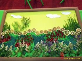 """台儿庄区实验小学参加""""美丽中国梦 幸福新枣庄""""手工制作大赛(图)"""