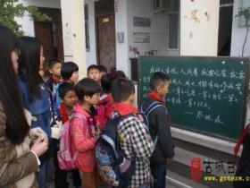 台儿庄区教育系统掀起向蔡林森校长学习热潮(图)