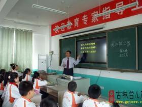 枣庄市教育局组织送课下乡活动(图)