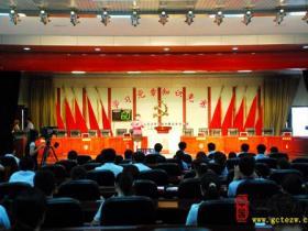 台儿庄区举办学党章知识竞赛活动(图)