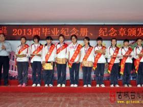枣庄三十九中隆重举行《我这三年》2013届毕业庆典(图)