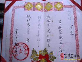 古城台儿庄:网络文学创作又添新秀(图)