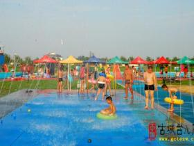 摄影报道:炎炎烈日 台儿庄运河湿地水上乐园让你清凉一夏(三)