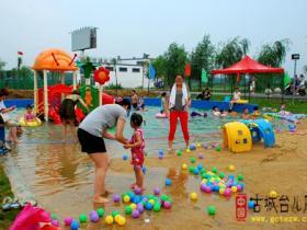 摄影报道:炎炎烈日 台儿庄运河湿地水上乐园让你清凉一夏(一)