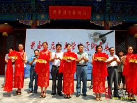 首届枣庄籍大学生爱乡画展在台儿庄古城举办(图)