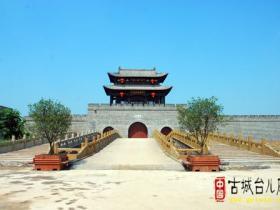 摄影报道:台儿庄古城东城门工程竣工