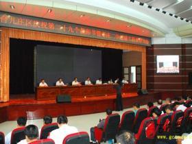 台儿庄区庆祝第29个教师节暨枣庄二中迁建工程表彰会召开(图)