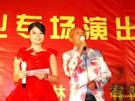 台儿庄运办华阳社区君仁艺术团昨晚演出(图)