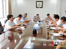 台儿庄区大运河申遗再动员再部署工作会议召开 刘文强主持(图)