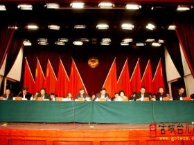 【图文】台儿庄区政协八届三次会议隆重开幕