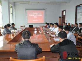 台儿庄区粮食局召开群众路线教育活动总结会议 李晓红出席(图)