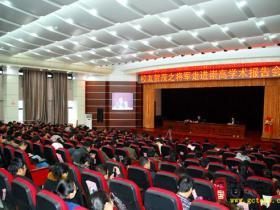 校友贺茂之将军走进崇高学术报告会在枣庄二中举行(图)