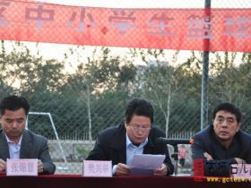 枣庄三十九中再获台儿庄区中小学篮球赛冠军(图)