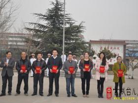 【图文】枣庄三十九中举行2014 年队列队形比赛