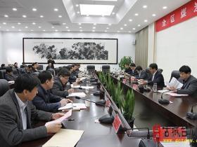台儿庄区煤炭工作会议召开 杜飞廉出席(图)