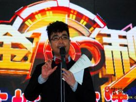 【图文一】央视《黄金100秒》枣庄城市海选今天在古城台儿庄举行 专题报道