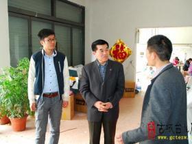【图文】枣庄市创业促进会领导来台儿庄考察、巡诊青年创业项目