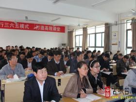 全市物理教学研讨会在枣庄二中召开(图)