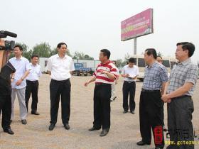 王辉今天主持召开台儿庄临港物流园区项目建设现场办公会(图)
