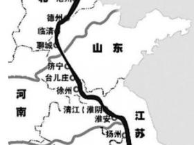 第38届世界遗产大会宣布 中国大运河等项目成功入选《世界遗产名录》