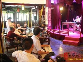 国学课堂6月28日在台儿庄古城开讲(图)