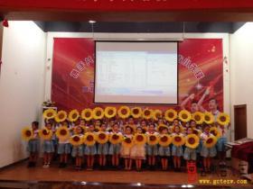 顺河小学合唱队在台儿庄区第六届中小学艺术展演比赛中展风采(图)