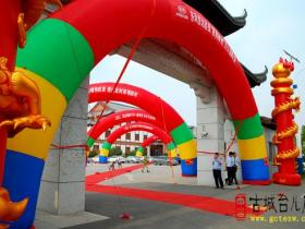 2014悦达起亚枣庄征骋4S店闭馆销售活动在东方怡园举行(图)
