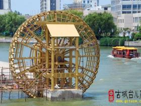 世界文化遗产台儿庄古运河畔安装调试运河水车(图)