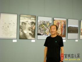王世伟作品入选第十二届全国美术作品展 填补枣庄空白(图)