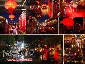 【十一】泛舟台儿庄古城,享受假日美好时光(图)