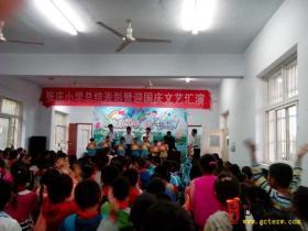 台儿庄区张庄小学总结表彰暨迎国庆文艺汇演(图)
